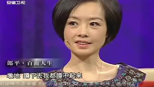 主持人:你将来会给女儿带孩子吗?郎平的回答太绝了,鲁豫乐坏了