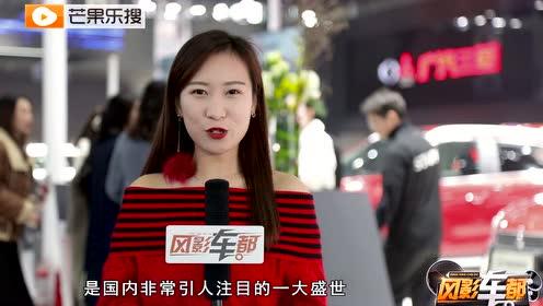 长沙车展视频丨启辰星C位出场 诠释2020年代VIP驾乘新标准