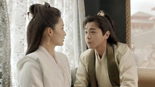 庆余年:范闲当着叶灵儿的面,与林婉儿暧昧,林婉儿羞红脸