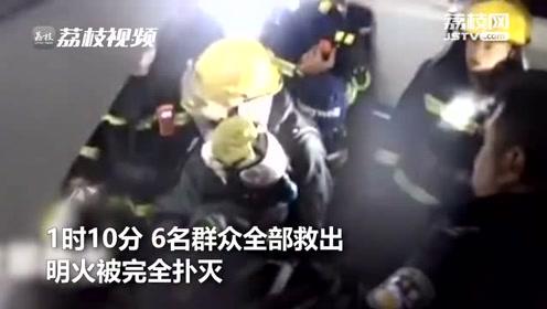 冲进火场救出最后4个人后,他因过度缺氧昏迷……