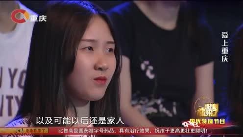 女孩交上外国朋友,介绍哥哥给她当男友,涂磊:你哥招商引资啊!
