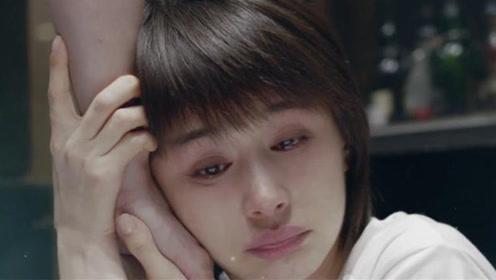 第二次也很美:许朗安安婚后,说出五年前惊人秘密,安安奔溃大哭