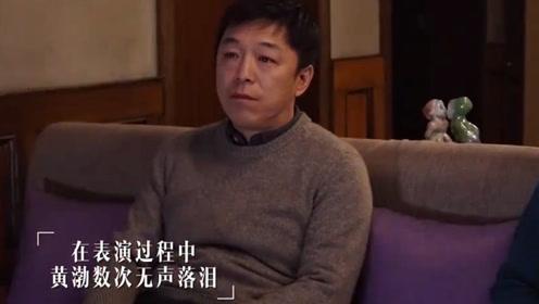 《被光抓走的人》黄渤演技特辑,极致表演征服观众,获高口碑