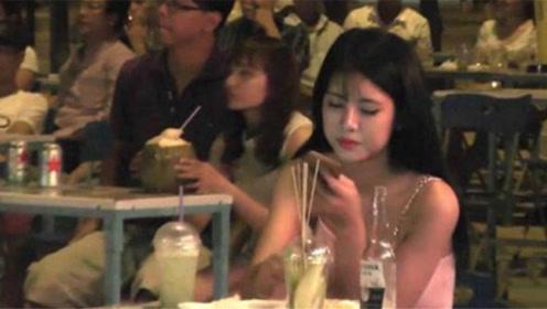 去越南旅行,假如给当地美女300元,会发生什么?