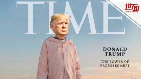 环保少女获评《时代》年度人物 特朗普团队怒把总统P上封面