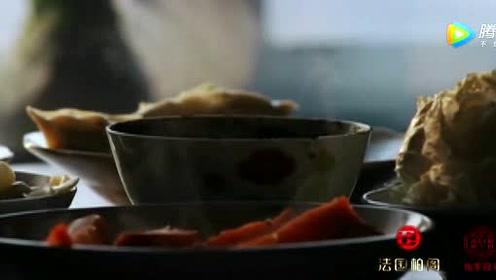 《舌尖上的中国》在中国东北 盐以酱的方式呈现
