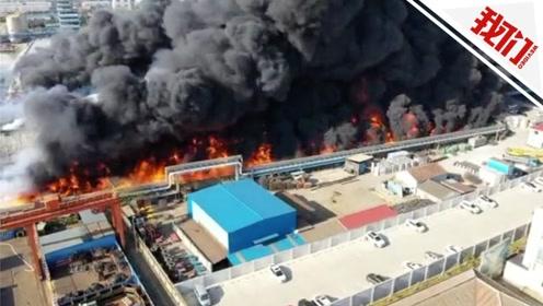 上海浦东一粮油公司大火已被全面控制 现场黑烟曾高达客机机翼