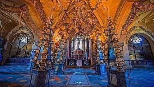 胆小者勿点!捷克令人胆战心惊的教堂,进去的游客看后脑袋里都是阴影!