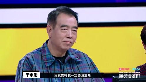 杨迪演技被陈凯歌怒批,其实没你的戏