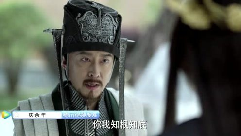 《庆余年》林相怒怼长公主:你少装,我就看好范闲怎么了?