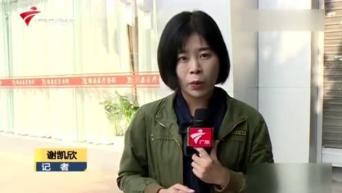 广州:小区高层频扔污秽物 楼下街坊意见大
