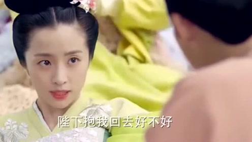 皇宫妃子拔河比赛,不料爱妃意外摔倒,请求皇上将她抱走,太宠溺了!