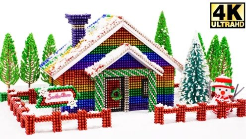 趣味手工制作:磁力珠做圣诞小屋