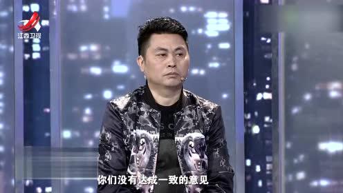 """邵佳:家庭共同财产不存在""""借款""""之说"""