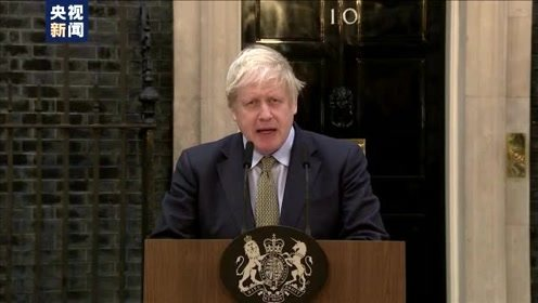 保守党赢得选举 约翰逊正式就任英国首相