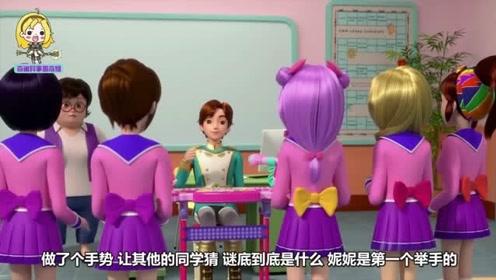 课间休息老师领进两位转学生,竟然大有来头?女生们激动了!
