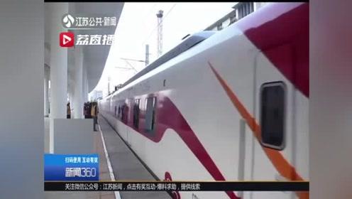 坐着火车逛城市 连云港市域列车试运行