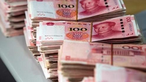 中国首家银行破产!央行出资34亿也未能挽回,存款能全部拿回来吗?