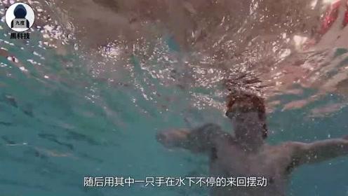 如何用手在水底扇起漩涡?作死老外在游泳池中示范,一看就练过!