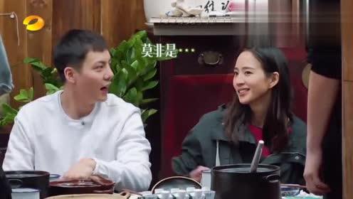 """向往的生活:陈伟霆做客蘑菇屋,竟被""""开关""""游戏逼得在线暴走!"""
