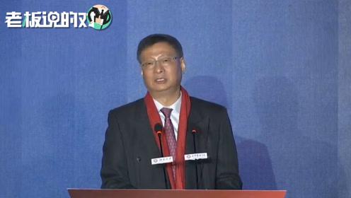 中国银行前行长:上市银行的估值还是偏低