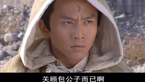 少年包青天:庞太师斗不过包拯,竟抓包大娘来威胁包拯,卑鄙无耻