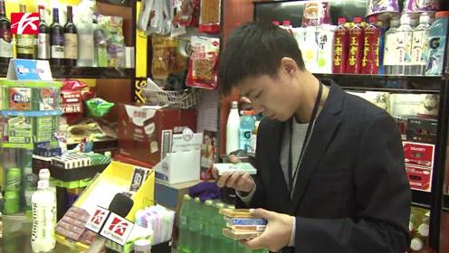 烟草局联合展开烟草稽查,连锁超市内售卖假烟:现场全部下架