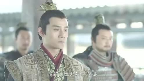琅琊榜:靖王被封为靖亲王,朝臣觉得如今新格局要开始了