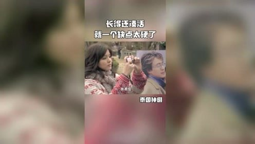 美女沉迷韩剧偶像不能自拔,小伙当场拆台,老司机快带我上车