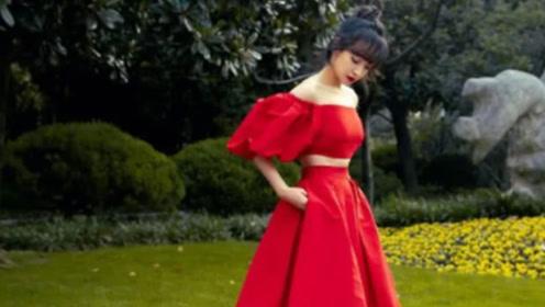 没人比宋茜更适合红色!穿一袭抹胸蛋糕裙明媚大气,美得不可方物