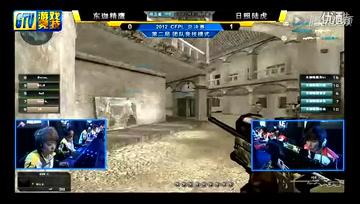 [CFPL2012]总决赛 东珈精鹰 VS 日照陆虎 第2局