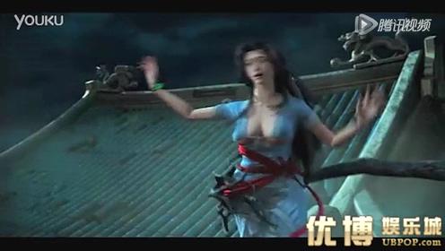 优博娱乐城-倩女幽魂-老虎机游戏
