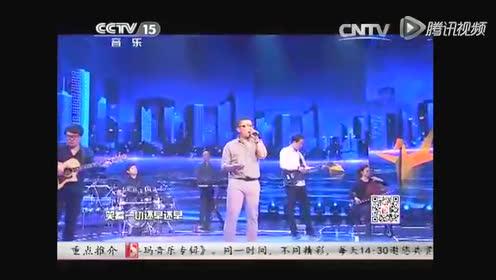 庞龙-《我们在蓝色海上飘》CCTV音乐厅
