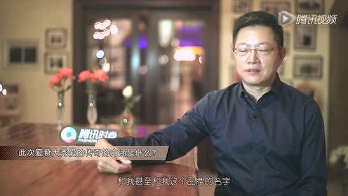 腾讯时尚独家对话爱慕集团董事长张荣明