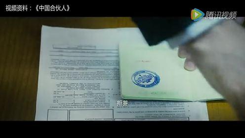 第5集:中国学生毕业留美得靠摇号
