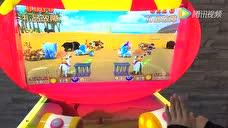 西部牛仔投币游戏机儿童钓鱼游戏机 - 腾讯视频