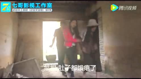 广西农村老太婆打牌输钱后唱山歌