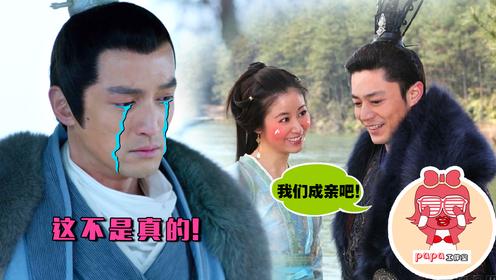 """【papa欢乐颂】都说""""秀恩爱死得快"""" 看来这浪漫也不能瞎搞啊!"""