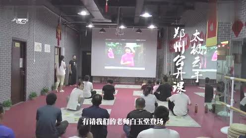 北京pk10怎么玩北京塞车pk10玩法赛车计算器交流群8811177