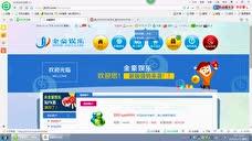 时时彩专家sharp11月22号自选平台操盘盈利记录