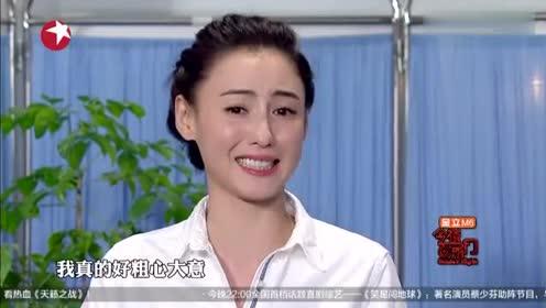张柏芝在扮《河东狮吼》狂飙东北话,难为了你,笑疯了我!