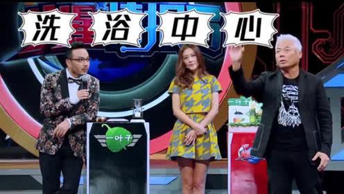巫启贤自曝曾在洗浴中心卖唱