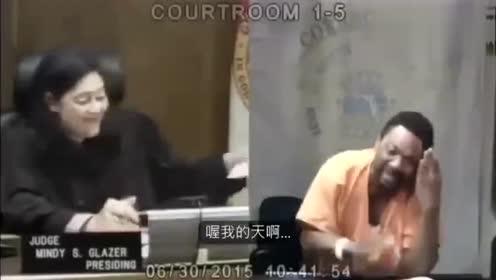 法官发现犯人是自己的中学同学犯人情绪急剧波动