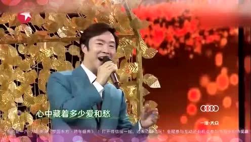 费玉清嗨唱《大王叫我来巡山》,小哥无愧歌坛的常青树
