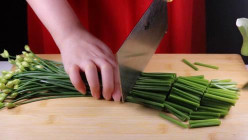 教你一个韭菜的新吃法,做法简单又香又好吃,全家老少都喜欢!