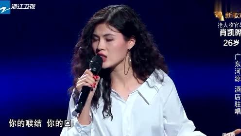 高挑复古选手肖凯晔演唱《爱我》