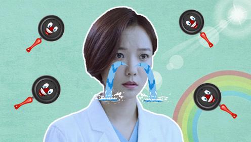 《急诊科医生》盘点王珞丹的背锅史,医生难当欲哭无泪