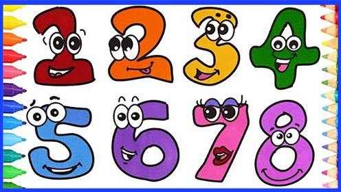 儿童简笔画卡通数字彩绘扮家家 亲子手工儿童美术兴趣视频教学
