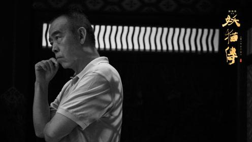 《妖猫传》导演特辑 12.22陈凯歌浪漫告白电影