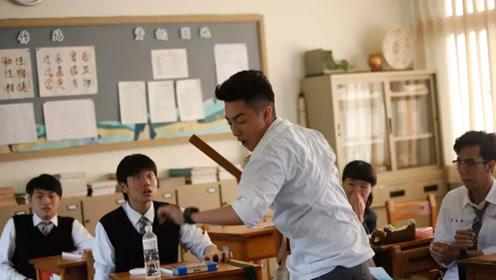 校园惊悚片《报告老师 怪怪怪怪物》 九把刀开启青春新篇章